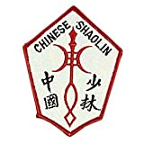 Chinese Shaolin Symbol Patch – 4″ Dia.