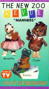 Manners [VHS] [Import]