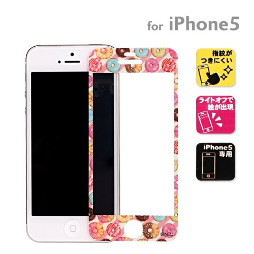 Sumahogo Screen Protecting Film for iPhone 5 Donut