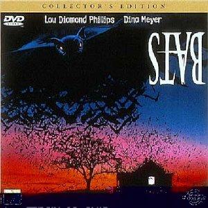 バッツ〜蝙蝠地獄〜 [DVD] -