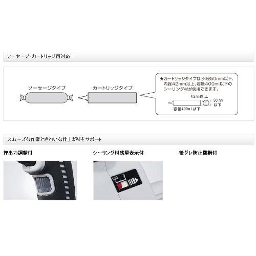 パナソニック(Panasonic) 充電シーリングガン3.6V 内・外装両用 本体のみ EZ3610X-H