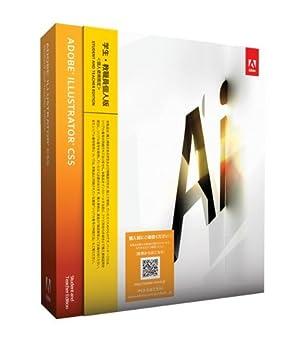 学生・教職員個人版 Adobe Illustrator CS5 Windows版 (要シリアル番号申請)