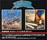 Danger Zone / Touch of Sin