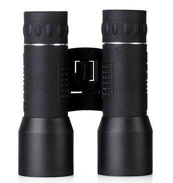 The Night Vision Binoculars, Not Night Vision Of Hd Of Infrared Pocket Binocular Telescope