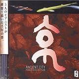 京 ANCIENT CITY PIANO COLLECTION