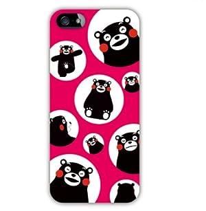SoftBank au iPhone 5専用 熊本県 ご当地 ゆるキャラ キャラクター くまモン iPhone5 ケース カバー (くまモンがいっぱいだモン!/マルパターンピンク)
