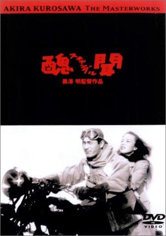 醜聞(スキャンダル) [DVD]