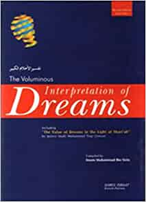 PDF DREAMS OF INTERPRETATION IBN SIRIN