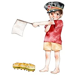 A Young Boy Playing as a Train Conductor - Peel and Stick Wall Decal