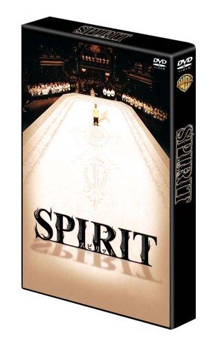 SPIRIT(スピリット) コレクターズ・ボックス (完全予約限定生産) [DVD]