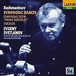 ラフマニノフ:交響的舞曲