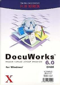 DocuWorks 6.0 日本語版 1ライセンス基本パック