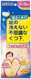 Warm Wonder Socks for Good Sleep (23-25 cm; 5.5-7.5)