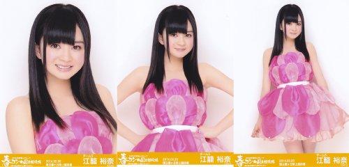 AKB48 公式生写真 春コン in 国立競技場 SKE48ver. 会場 【江籠裕奈】 3枚コンプ