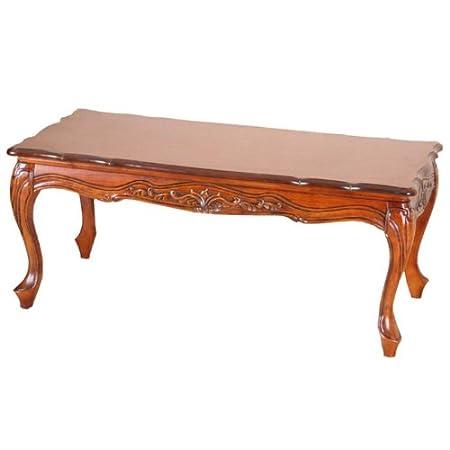 International Caravan Wood Hand Carved Coffee Table