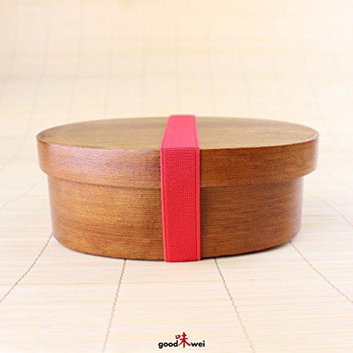 original japanische lunchbox bento box brotdose aus dunklem holz ean 4260308664373. Black Bedroom Furniture Sets. Home Design Ideas