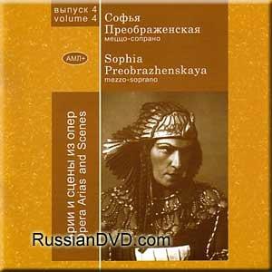 Les 10 plus beaux récitals d'opéra 41CZJXVA7ZL