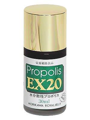 森川ローヤルゼリー プロポリスEX20 30ml