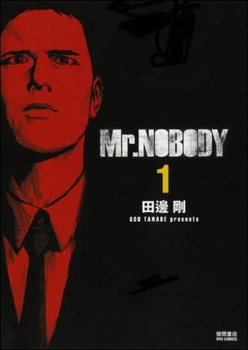 Mr.NOBODY(1) (リュウコミックス)