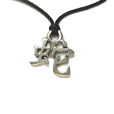 Year of the Snake, Chinese Zodiac Pewter Pendant Necklace