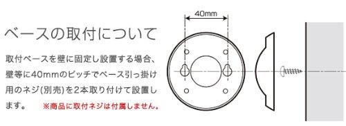 ottostyle.jp 2way LEDセンサーライト (LED5灯センサーライト+3灯懐中電灯)