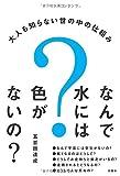 五百田 達成 / 五百田 達成 のシリーズ情報を見る