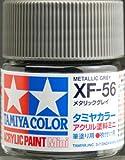 タミヤカラー アクリルミニ XF-56 メタリックグレイ つや消し