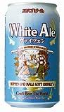 エチゴビール ホワイトエール ヴァイツェン 350ml缶×6本