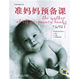 img - for expectant mothers prepare lesson(Chinese Edition) book / textbook / text book