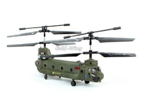 Vktech-SYMA-Mini-IR-RC-Helicopter-Gyro-Aircraft-Model-Toy