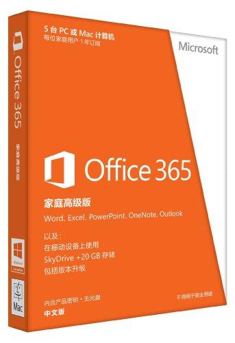 5台パック 最上位office 365 Home Premium (office 2013) 1年 輸入版 Win&Mac 日本語対応