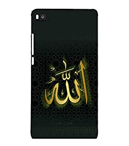 printtech Allah Muslim Back Case Cover for Huawei Honor P8