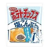 湖池屋 ポテトチップス 塩こんぶ味 55g×12袋