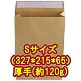 角底 紙袋 Sサイズ(327*215*65) 厚手(約120g) 4枚入