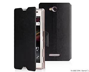 MOFI Slim Flip Leather Case Cover Stand for Sony Xperia C S39H - Black
