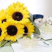 ロイヤルガストロ ひまわりの花束