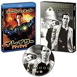イレイザー 日本語吹替音声追加収録版 ブルーレイ  (初回生産限定) [Blu-ray]