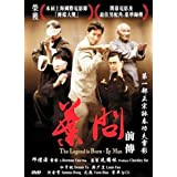 "Ip Man 3 ""The Legend Is Born"" 2010"