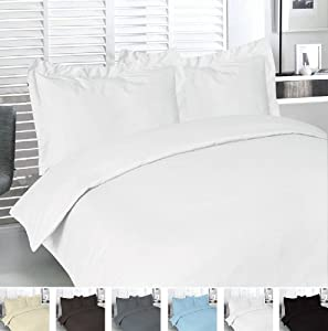 Utopia Bedding 3-piece Duvet Set 100% Cotton, Includes Duvet Cover and 2 Matching Pillow Cases, Maximum Softness and Easy Care, Elegant Double-Stitched Tailoring (Queen, White)