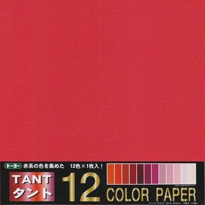 トーヨー TANT タントカラーペーパー 赤 35cM 68301