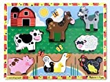 Farm Chunky Puzzle - (Child)