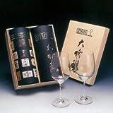 Riedel <ヴィノム> 大吟醸ペアセット 416/75-2