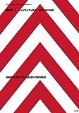 サムネイル:菊地宏の新しい書籍『バッソコンティヌオ──空間を支配する旋律』