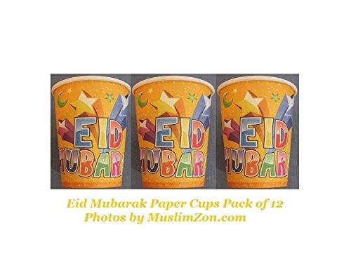 Eid-Mubarak-Cups-Pack-of-12-Islamic-Party-Stuff-Muslim-Ramadan-Celebration-Gifts