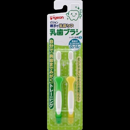 ピジョン 乳歯ブラシ レッスン3 2本入り