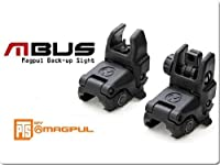 Magpul PTS MBUS Front &amp; Rear Back-Up Sight Set Black Color Polymer from Magpul PTS (Professional Training &amp; Simiulation) Division