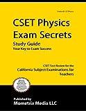 CSET Physics