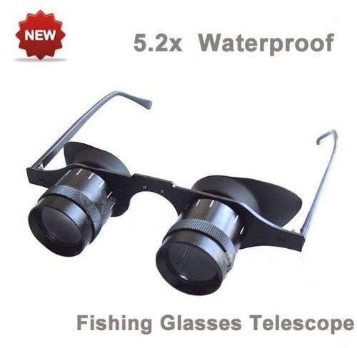 купить увеличительные очки для рыбалки