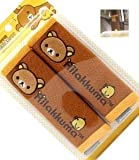RilaKkuma Bear Seat Belt Shoulder Pad Cover