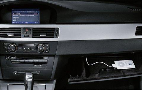 【BMW純正】 BMW E90/E91/E87 BMW iPodインターフェース・キット1(2008年9月~)
